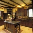 Artisan Kitchen With Island